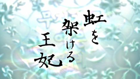 Niji03_2