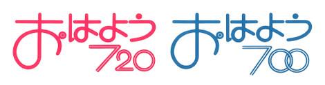 Ohayo720_logo