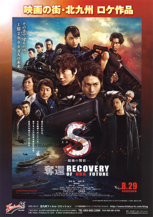 Srecovery1