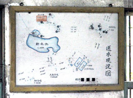 Youfukuji53
