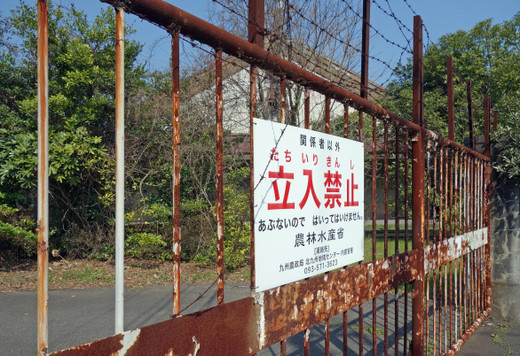 Mojiseifusoko09