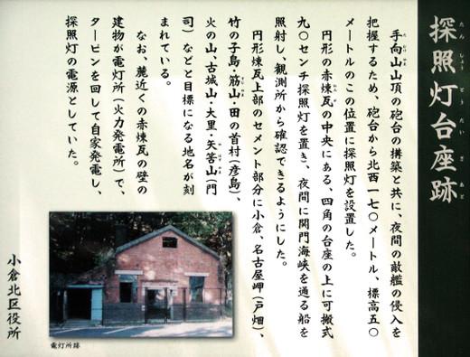 Tamuke40