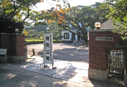 Matsumotoke14