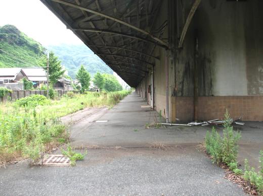 Mojishokuryosoko01