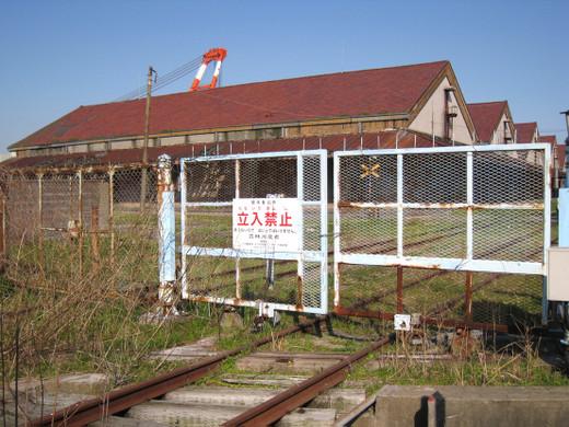 Mojisyokuryosoko54