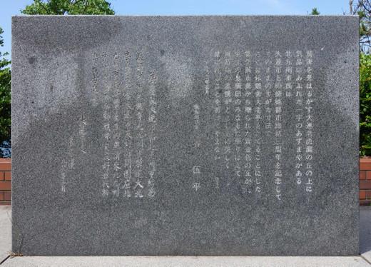 Daihokutei06