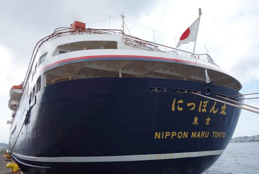 Nipponmaru06