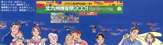 Wataseseizo2001