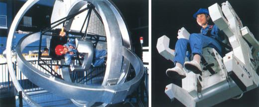 Spaceworld32