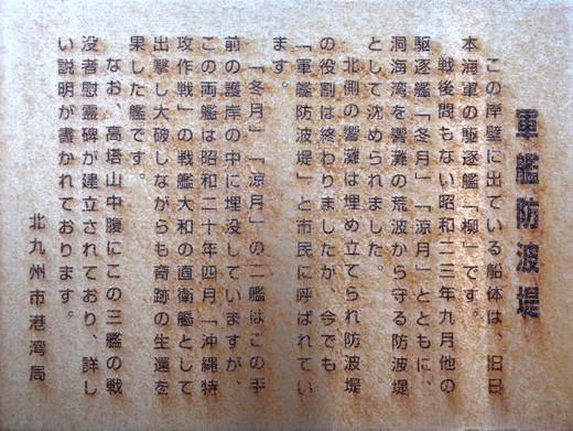 Gunkanbouhatei05