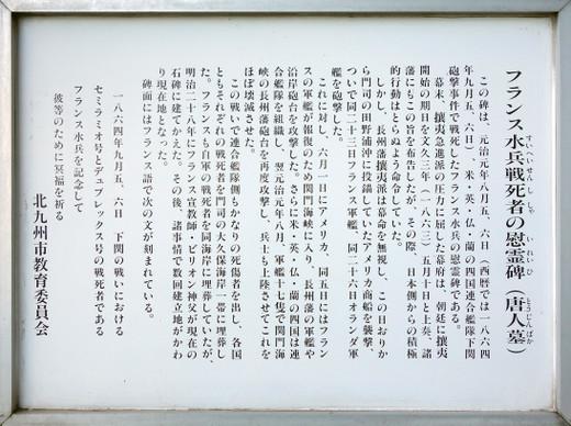 Tojinbaka05
