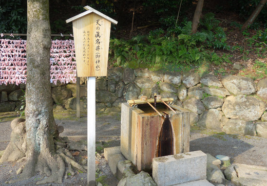 Takamishrine03