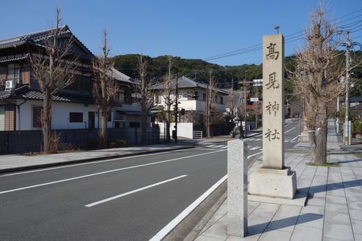 Takamishrine05