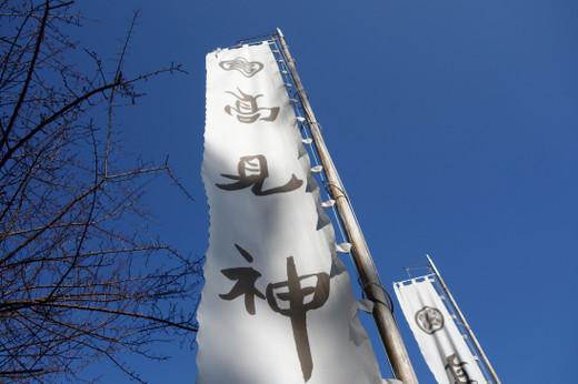 Takamishrine09