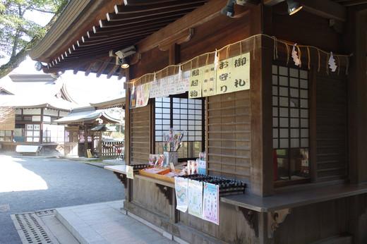 Takamishrine17