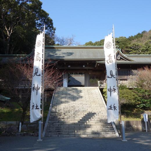 Takamishrine18