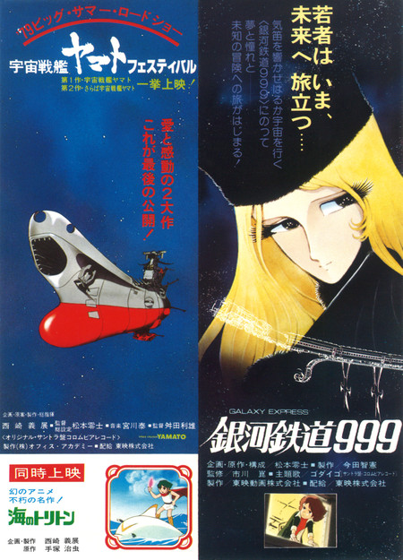 Yamato30
