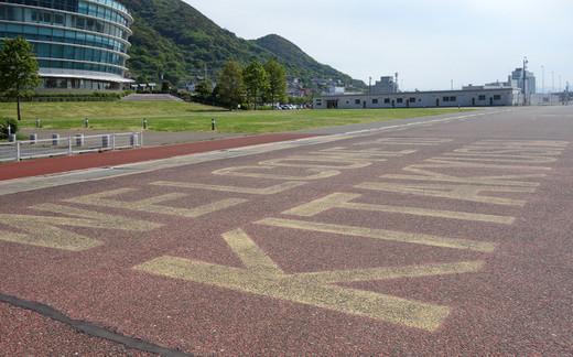 Nipponmaru16
