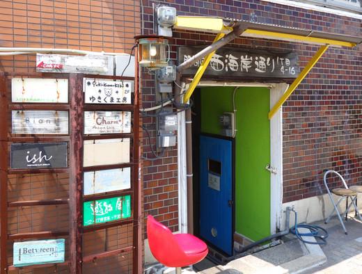 Shinkaiun_building01