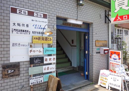 Shinkaiun_building22