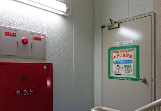 Kitakyushucityhall10