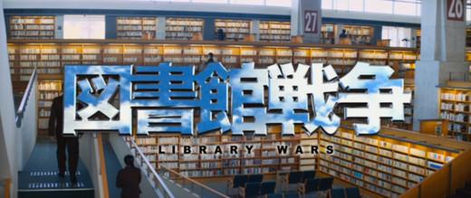 Librarywars001_2