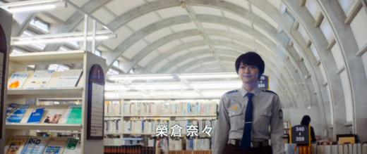 Librarywars003_2