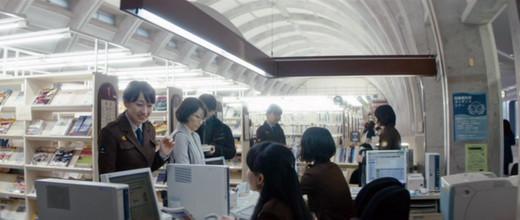 Librarywars097