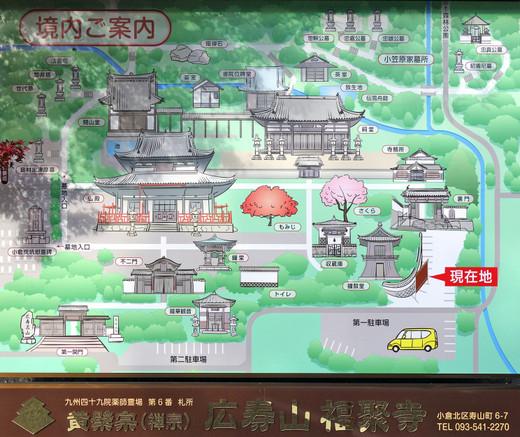 Fukujyuji_temple14