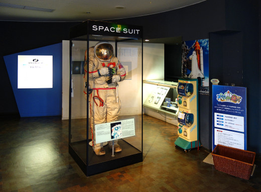 Spacemuseum06