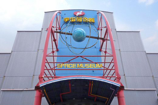 Spacemuseum14_3