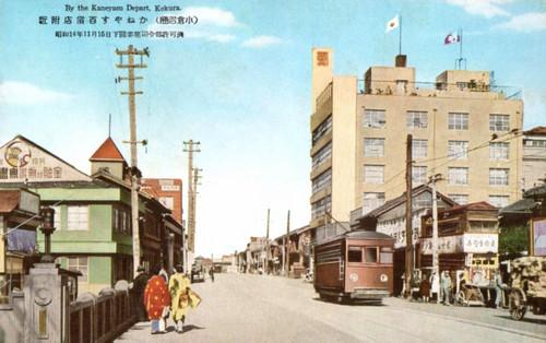 Kaneyasudepartmentstore1939