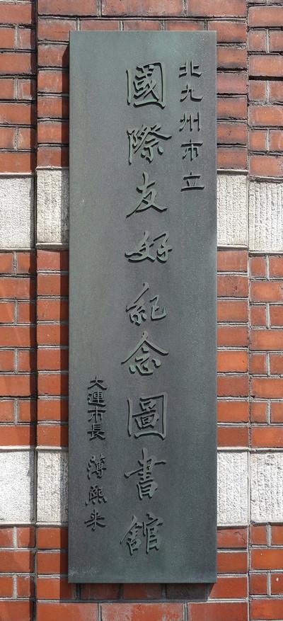 Memoriallibrary05_2