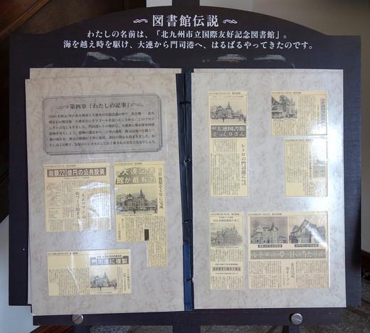 Memoriallibrary07