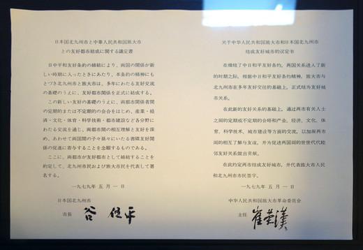 Memoriallibrary17
