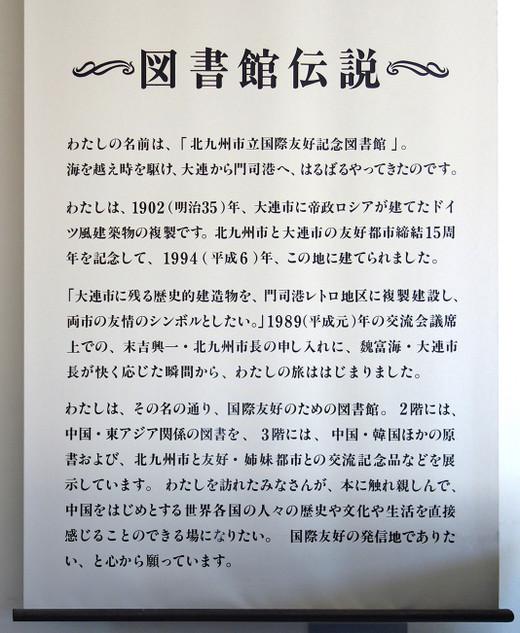 Memoriallibrary25
