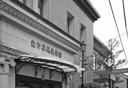 Nogatataino03_2