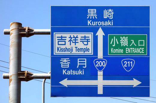 Kisshoji