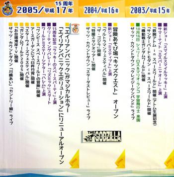 Sw_27ayumi36_2