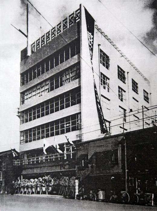Kaneyasudepartmentstore