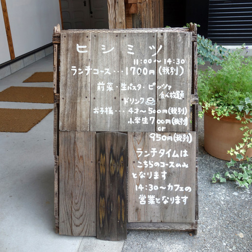 Hishimitsu19