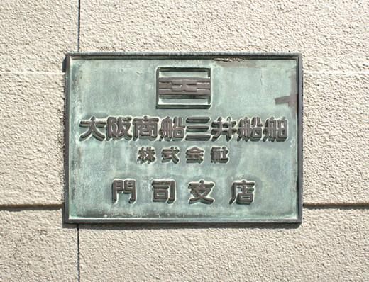 Osakashosen11