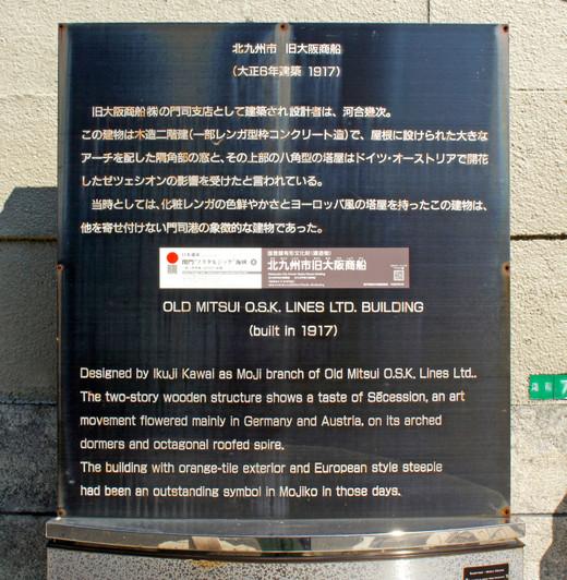 Osakashosen19