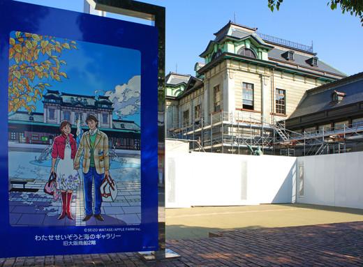 Osakashosen24