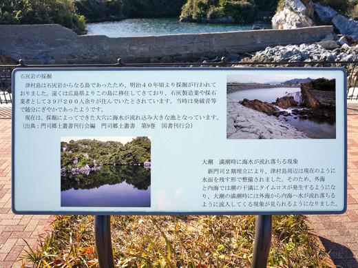 Tsumura_island07