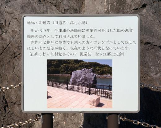 Tsumura_island16