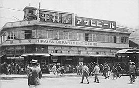 Hiraiya