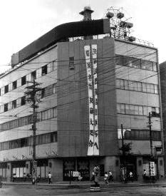 Yamashiroya1954