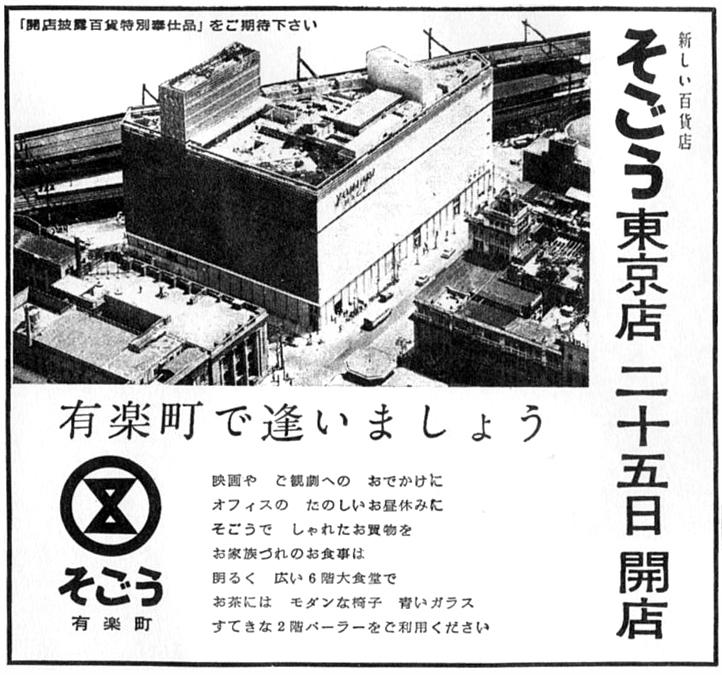 Tokyo1932