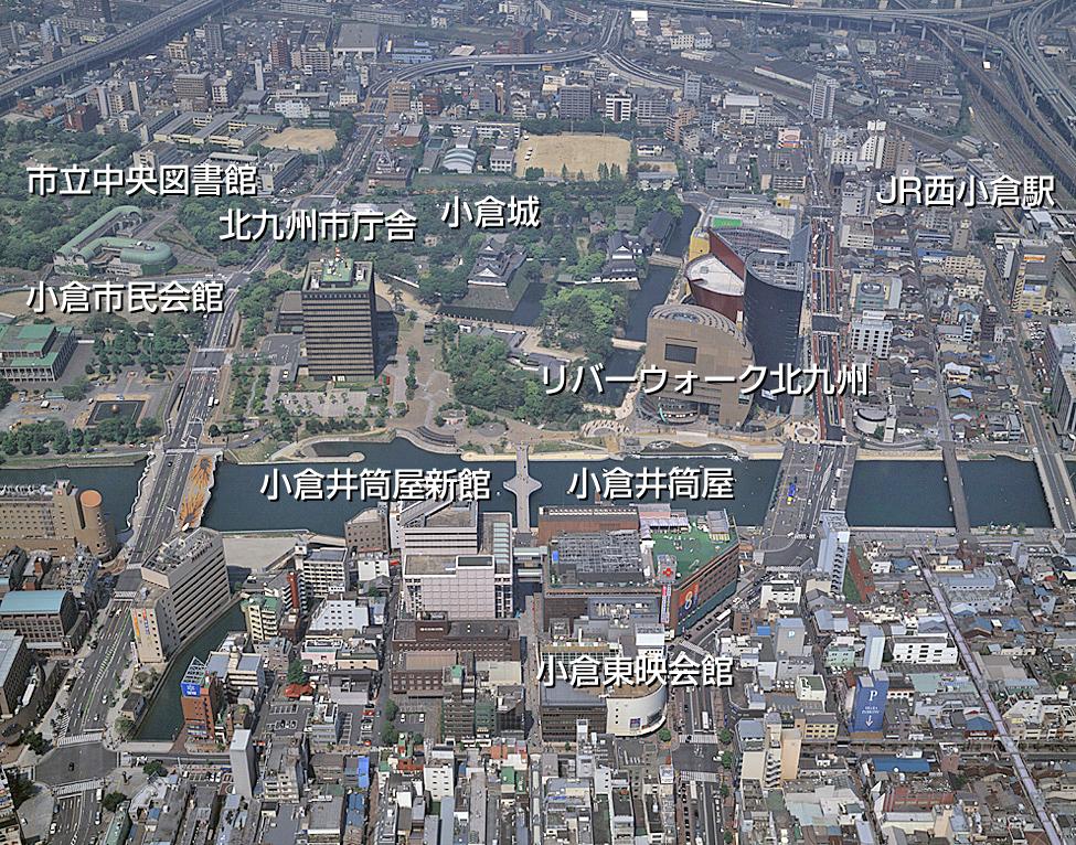 Kokurakusatsu